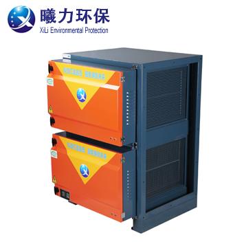 深圳曦力环保生产的低空油烟净化器也是高效型油烟净化器