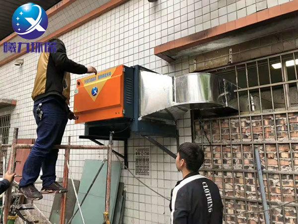 安装使用餐饮厨房油烟净化器能减少厨房的环境污染